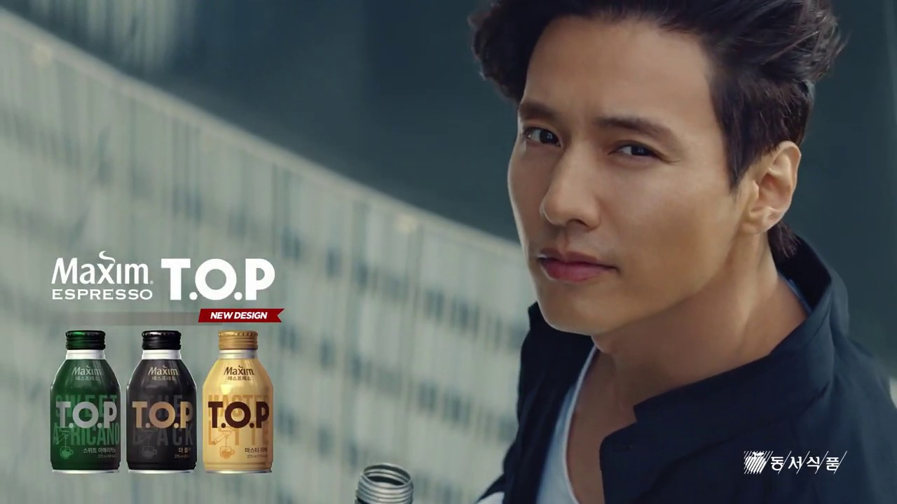 [맥심 T.O.P]  Turn On Passion 2020 (30sec)