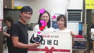 VOLVIK 골프클럽 2019년 8월정모 18 ft 쌍…