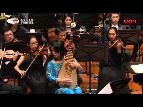 Wu Man performs Zhao Jiping's Pipa Concerto No. 2 with the N