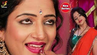 Chandramukhi Chaiwali चंद्रमुखी चायवाली - Comedy Series - Teaser - गरमा गरम भोजपुरी चाय