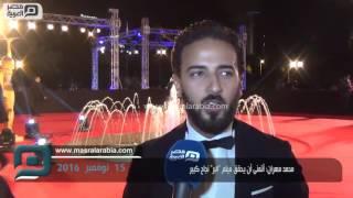 مصر العربية | محمد مهران: أتمنى أن يحقق فيلم