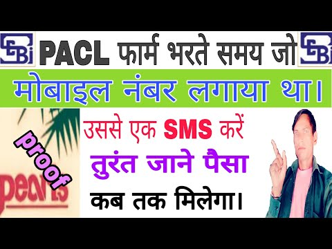 Pacl latest news today 2019/pacl daily news, PACL news, pacl good news