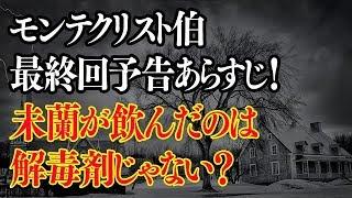 チャンネル登録お願いします↓↓↓↓↓ http://urx.mobi/IuHF 木曜ドラマ「モ...