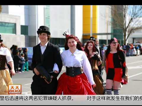 Amazing China Face Race 神奇的東方面孔 6