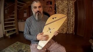 """Гусли-Самогуды """"Ладья"""". Мастерская Владимира Борисова"""