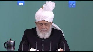 Проповедь Хазрата Мирзы Масрура Ахмада (24-02-2017 )