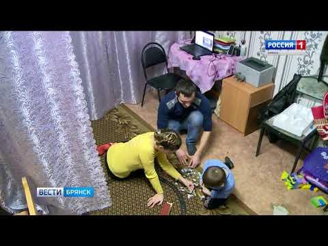 Как живут студенческие семьи в Брянске