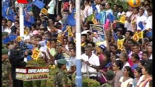 Breaking News - President Maithripala Sirisena Arrive - 02nd October 2015