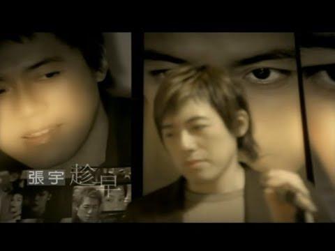 張宇 Phil Chang - 趁早 (官方完整版MV)
