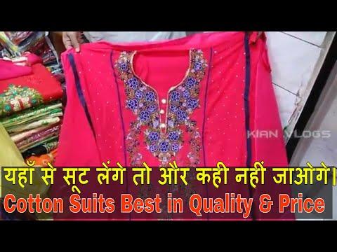 Cheapest Ladies Suits Wholesale Market ! Unbeatable Price & Quality