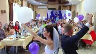 Свадьба Леонида и Натальи