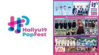 The Biggest K-Pop Concert '2019 HallyuPopFest' at Singapore Indoor Stadium
