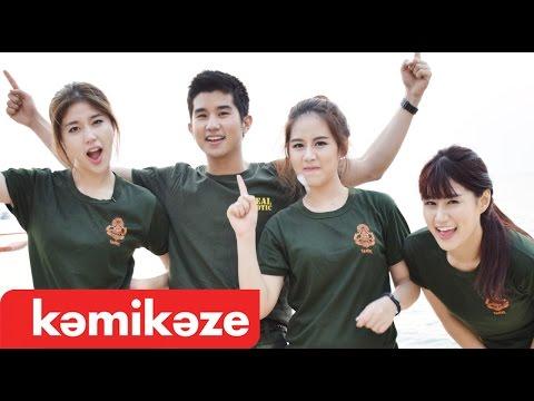 [Official MV] ฝึกกับพี่ได้ไหม - Faye Fang Kaew Feat. Poppy K-OTIC