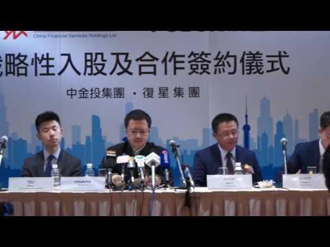 中金投集團 CFSH (HK605): Strategic Investment by Fosun group 复星集團戰略性入股及