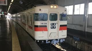 山陽電鉄3050系4次車 普通 山陽姫路行 神戸三宮駅(阪急)発車シーン