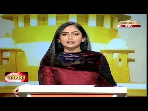 Sarokaar - Autonomy to CBI