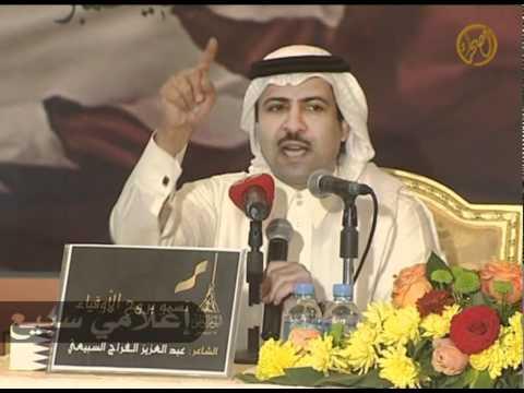 الشاعر عبدالعزيز الفراج