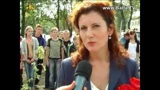 Холокост - нові пам'ятки Балтського гетто