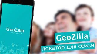 видео Скачать приложение Мой МТС на Андроид бесплатно