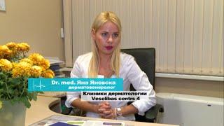 O онкологических заболеваниях и превентивной медицинe в