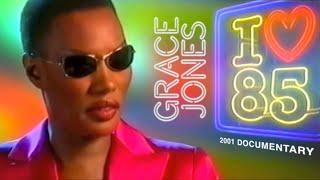 Grace Jones - I Love 1985 (2001 Documentary)