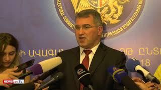 «Ժառանգության» կարգախոսն է «Ժպտա». Արմեն Մարտիրոսյան