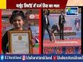 भाजपा पर भारत के संविधान से छेड़छाड़ का आरोप, लोगों को किया जागरुक