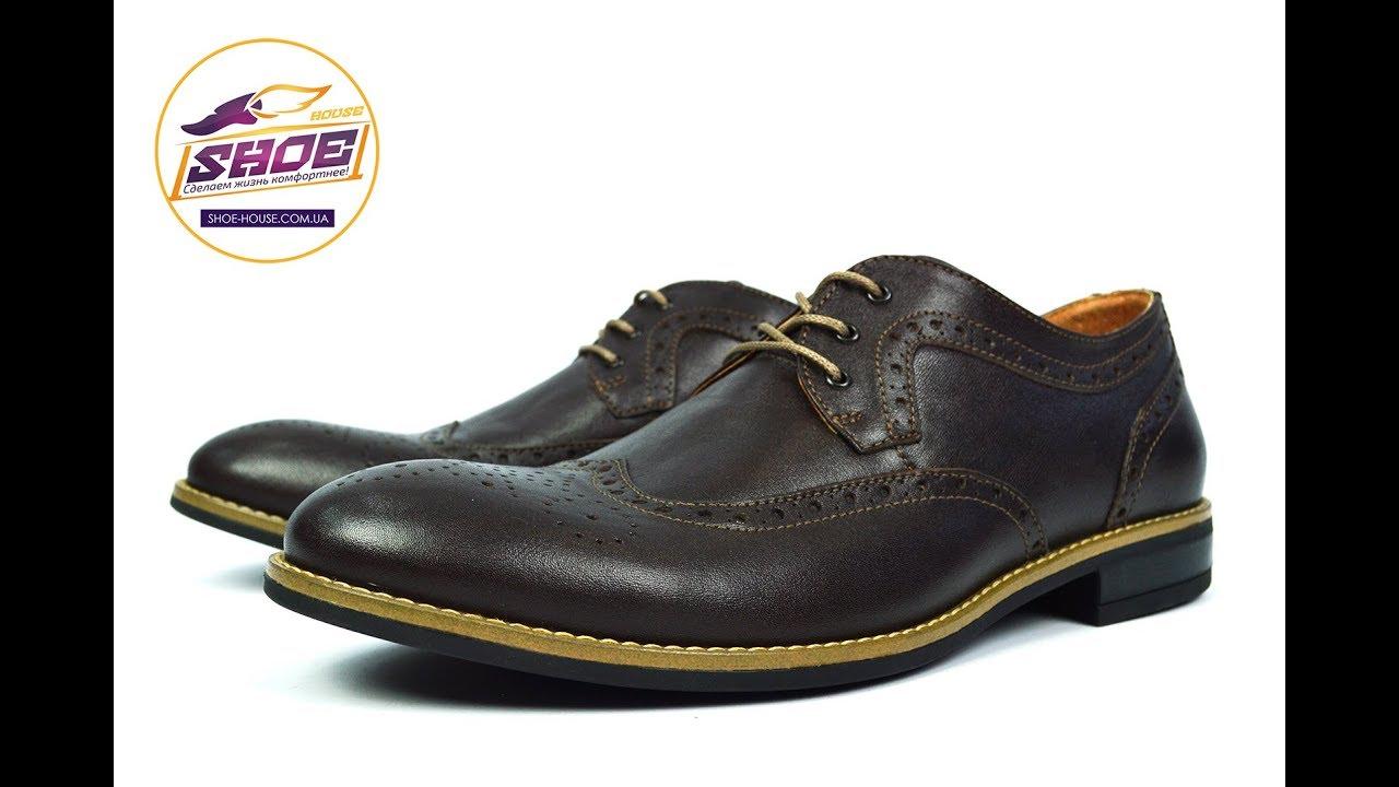 Туфли броги мужские кожаные коричневые янтарные Rosso Avangard .