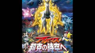 pokemon movie arceus and the jwell of life in hindi