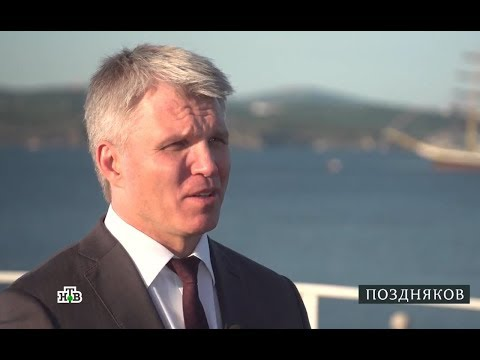 НТВ: Павел Колобков в гостях у Кирилла Позднякова
