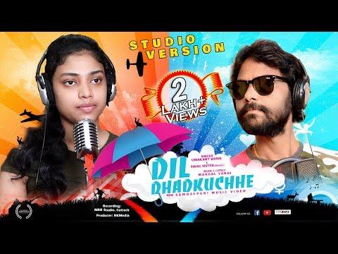 Dil Dhadkuchhe FULL VIDEO (Umakant Barik & Swag Sister) Brand New Sambalpuri Song l RKMedia