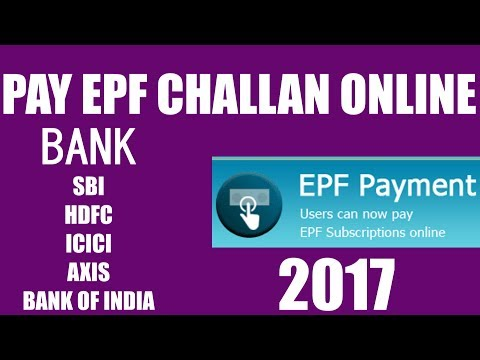 How To Pay EPF Challan Online 2017 In Unified Portal Hindi Tutorial