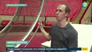 Петербургские акробаты запустили «Колесо жизни»