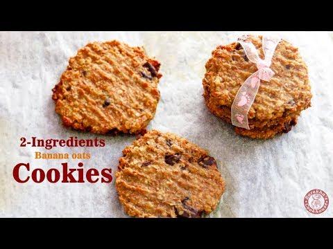 2 Ingredients Cookie| Gluten Free|Banana & Oats|Baking|Surekhascookhouse