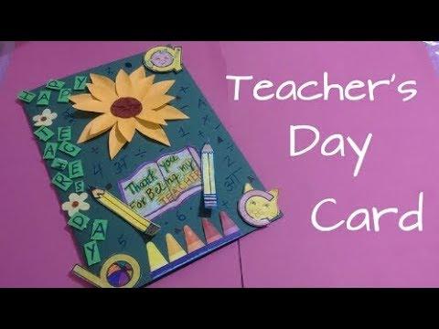 Teachers Day CardTeachers Card Making IdeaHow To Make CardHandmade Cards