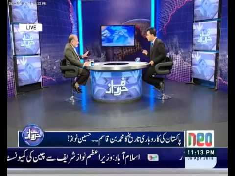 Panama Leaks   Hussain Nawaz Sharif, views of Orya maqbool jan