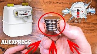 Останови Счетчик воды и газа Неодимовый магнит с Алиэкспресс - алло китай
