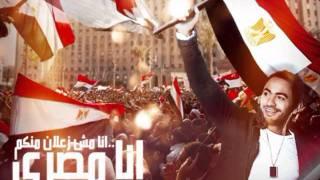 Tamer Hosny - Sabah El Kher Ya Masr | 2011