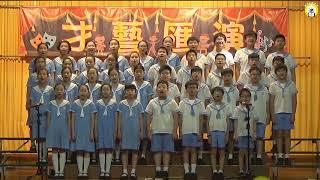 tsbcps的廣東話集誦:《芍藥》&《湖上》節錄@2019才藝匯演相片
