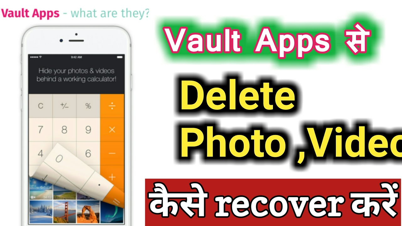 Vault App se delete hui photo video wapas kaise Nikaale । App lock se  delete photo wapas