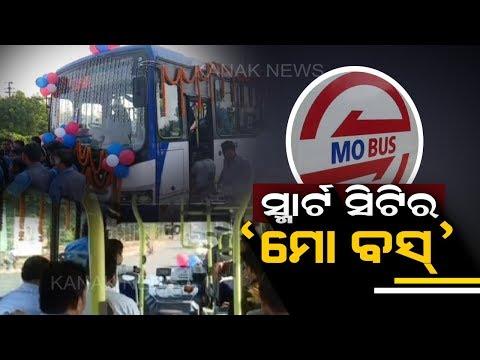 "CM Naveen Patnaik To Launch ""Mo Bus"" Service In Bhubaneswar"