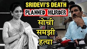 Sridevi's Death Case - A Planned Murder | CONFIRMS Retired ACP - Delhi Press Con