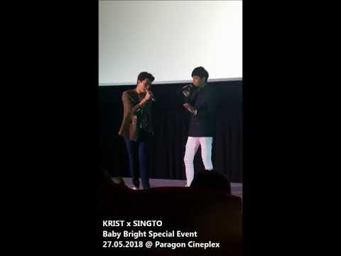 [20180527 BABY BRIGHT] คนใจาย/Kon Jai Ngai - Singto x Krist