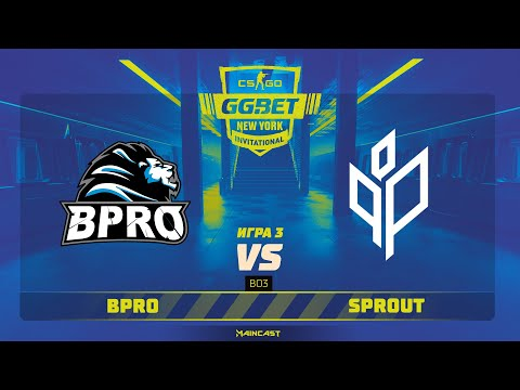 BPro vs Sprout vod