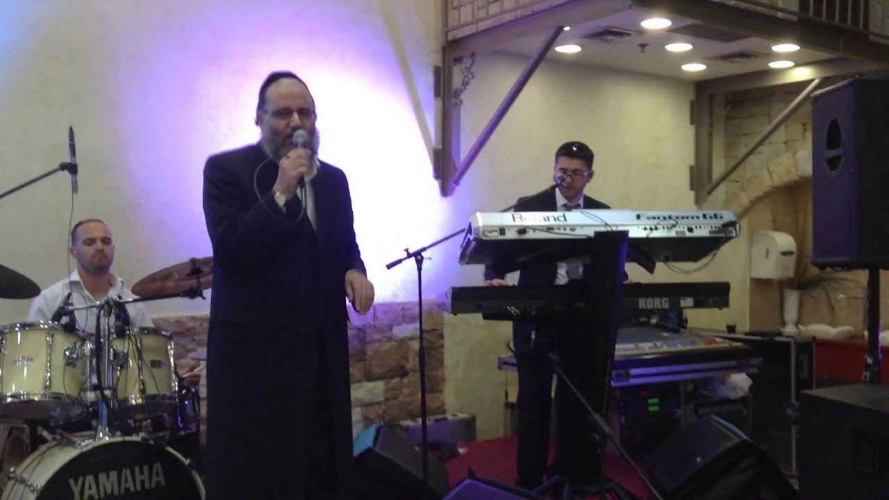 עמי כהן ותזמורתו עם שלמה כהן במחרוזת שירים באוכל באולמי שירת ירושלים