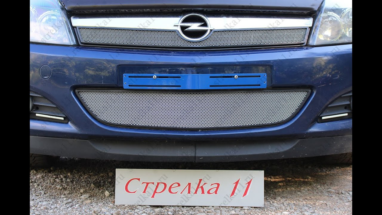Opel Astra remove the front bumper- астра снимаем передний бампер .