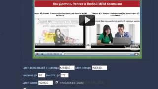 Как оформить видео youtube(, 2014-06-20T06:25:36.000Z)