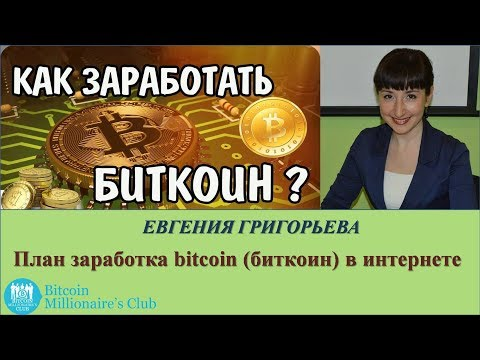 Онлайн калькулятор Bitcoin и Litecoin