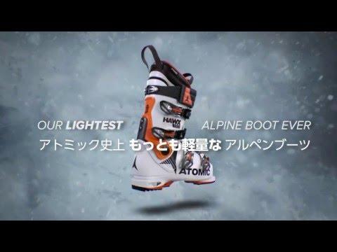 Atomic - Hawx Ultra 2016/17 日本語字幕付き