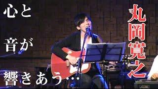 2015年1月17日(土)、 愛知県名古屋市今池にあるライブハウス「今池TOK...
